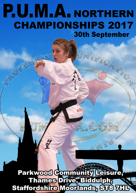 Northern Champs 2017 Poster