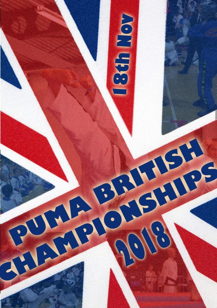 PUMA British Poster 2018