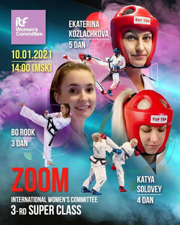 PUMA's Zoom women's super class poster