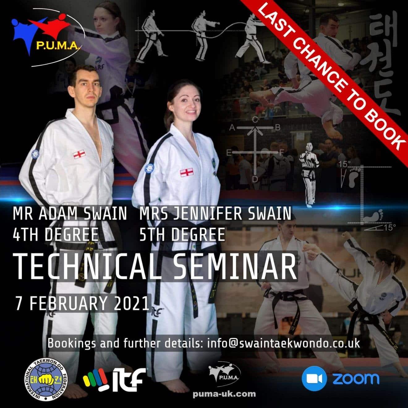 PUMA Technical Seminar Reminder poster